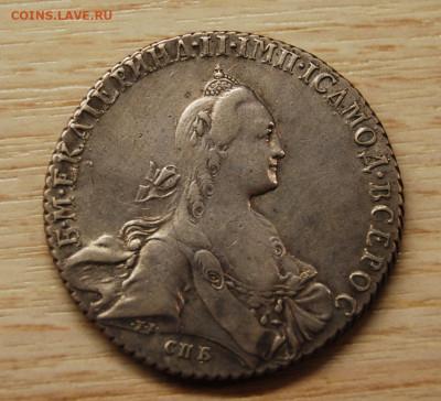 Екатерина II. Рубль 1768, 9.12.19 (22.00) - DSC_3753.JPG