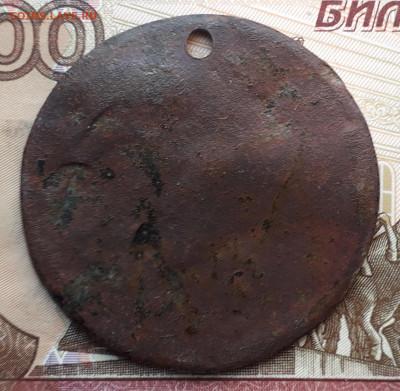 Увольнительный жетон РИА до 10-12-2019 до 22-00 по Москве - УЖ Р