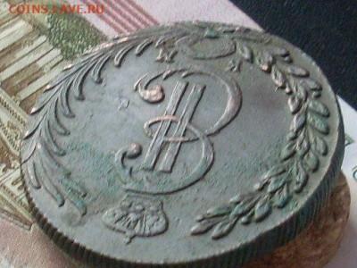 Сиб монета десять копеек 1777 КМ ( комлекс) до 06 12 19 22-0 - SL380012.JPG