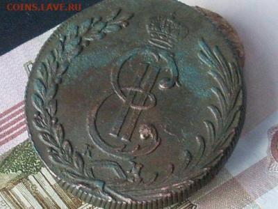 Сиб монета десять копеек 1777 КМ ( комлекс) до 06 12 19 22-0 - SL380010.JPG