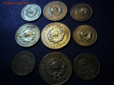 Билоны раннего СССР 20,15,10 коп до 8.12 - P1100622.JPG