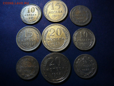 Билоны раннего СССР 20,15,10 коп до 8.12 - P1100621.JPG