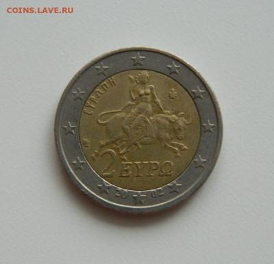 Греция 2 евро 2002 г. (БИМ). до 10.12.19 - DSCN9986.JPG