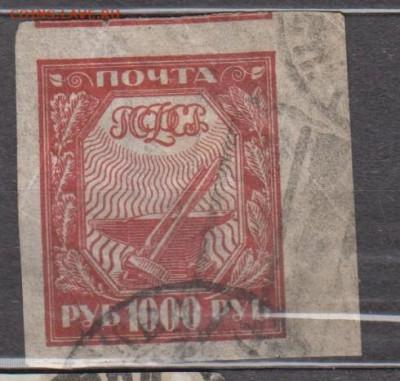 РСФСР 1921 1м 1000р тонкая бумага до 09 12 - 13