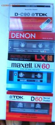 4 кассеты для магнитофонп (не вскрывались) 12.12.19 21.00 - IMG_1336.JPG