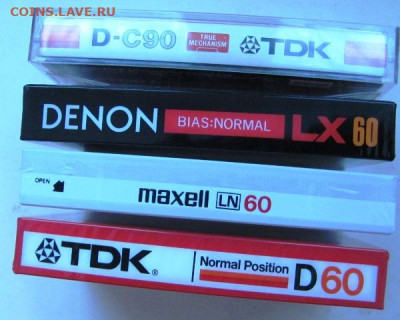 4 кассеты для магнитофонп (не вскрывались) 12.12.19 21.00 - IMG_1337.JPG