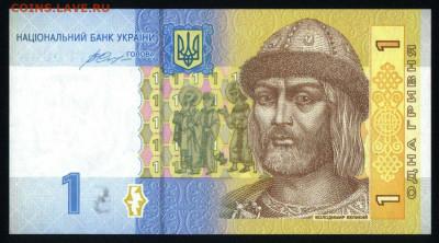 Украина 1 гривна 2014 (Гонтарева) unc 12.12.19. 22:00 мск - 2