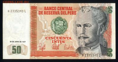 Перу 50 инти 1987 unc 12.12.19. 22:00 мск - 2