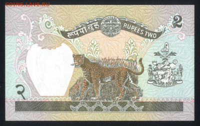 Непал 2 рупии 1981-2001 unc 12.12.19. 22:00 мск - 1