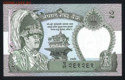 Непал 2 рупии 1981-2001 unc 12.12.19. 22:00 мск - 2