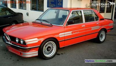 Какое у Вас авто? - Alpina