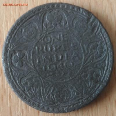 Иностранное фуфло для нумизматов, подделки, копии. - Индия 1940 в ущерб обращению 1 рупия