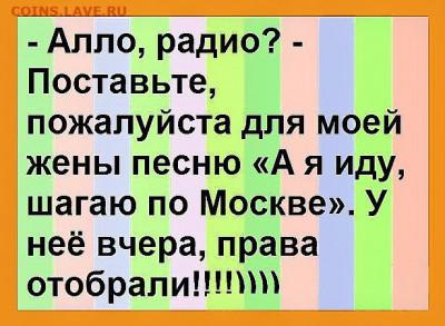 юмор - 750q47b9E_Y