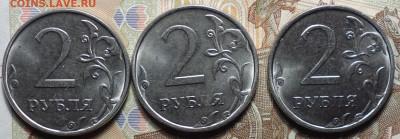 Петербуржец продаёт «редкую» монету за миллиард рублей - DSC08268.JPG
