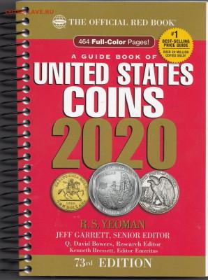Монеты США. Вопросы и ответы - IMG
