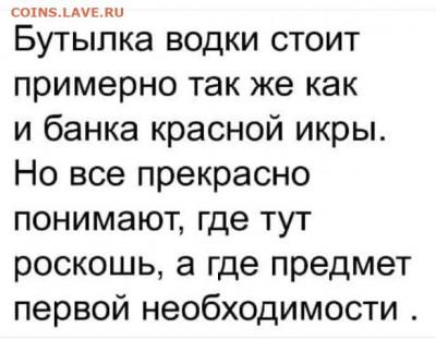 юмор - i (27)