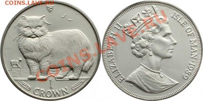 Кошки на монетах - 1c1989