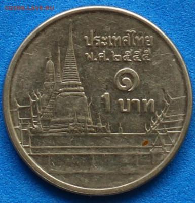 Что попадается среди современных монет - IMG_4848.JPG