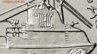 Монеты с Корабликами - Screenshot_2019-12-12 Банк России
