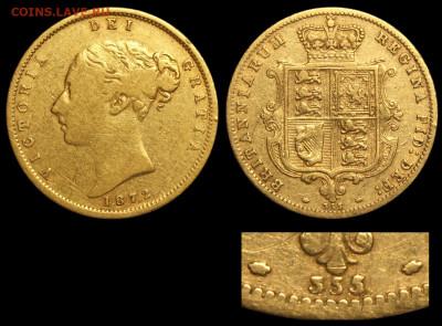 Англия. - Англия Виктория - полусоверен 1872 - 355
