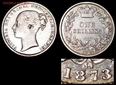 Англия. - Англия Виктория - шиллинг 1873 №34