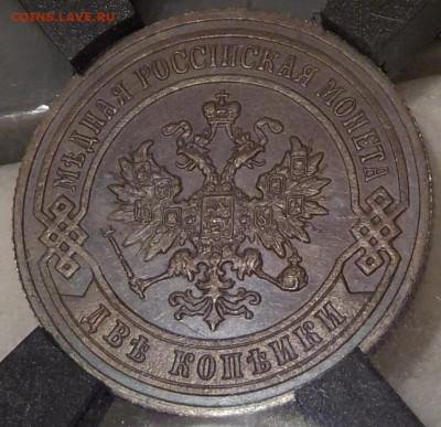 Коллекционные монеты форумчан (медные монеты) - DSCN9947.JPG