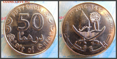 Катар 50 дирхамов, 2016 - 8