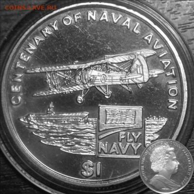 Монеты с Корабликами - 1.2009