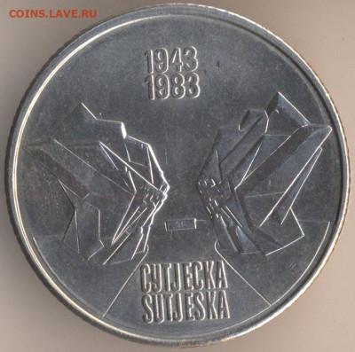 Югославия. - 74
