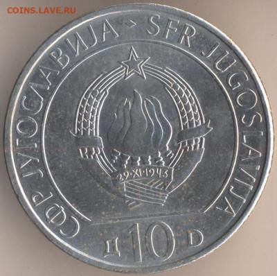 Югославия. - 73