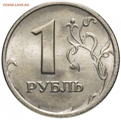 Монеты как отражение политики - 344661_big