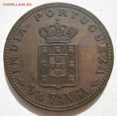 Португальские колониии. - IMG_5294.JPG