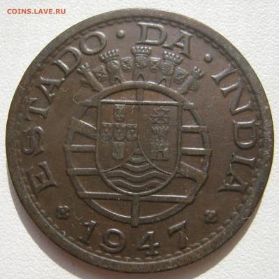 Португальские колониии. - IMG_5297.JPG
