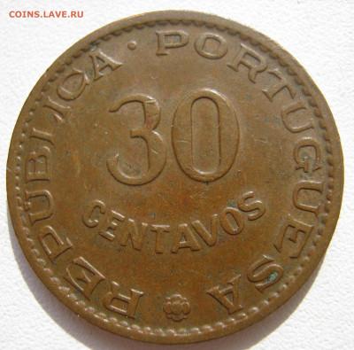 Португальские колониии. - IMG_5303.JPG