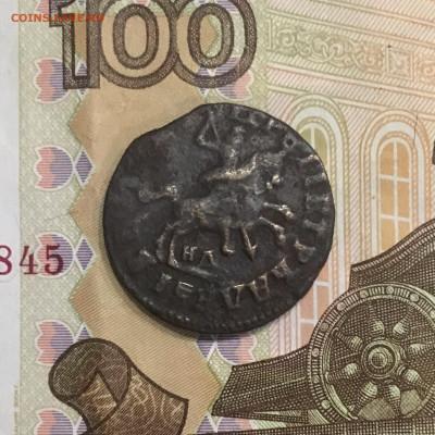 Копейка Петр I 1711 года. - D0BA7BC1-45A5-47A6-8352-23C0637DAD57