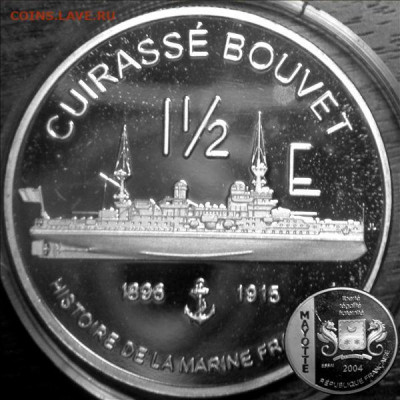 Монеты с Корабликами - Bouvet 1