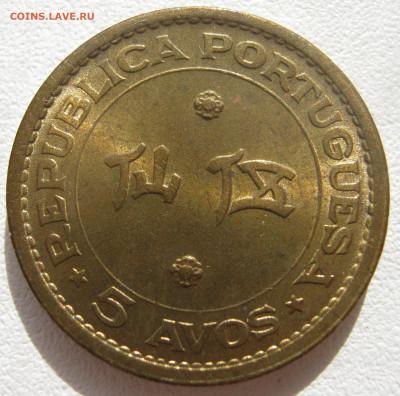Португальские колониии. - IMG_5512.JPG