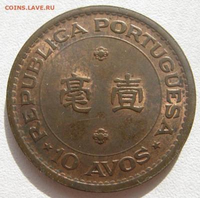 Португальские колониии. - IMG_5514.JPG