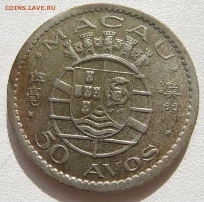 Португальские колониии. - IMG_5517.JPG