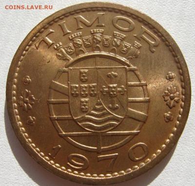 Португальские колониии. - IMG_5371.JPG