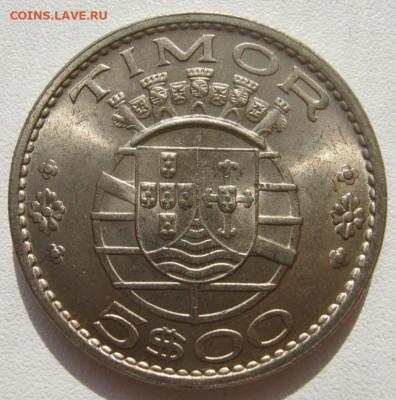 Португальские колониии. - IMG_5289.JPG