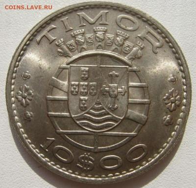 Португальские колониии. - IMG_5292.JPG