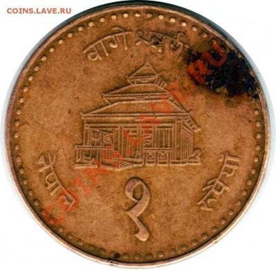 Что попадается среди современных монет - Nepal_1