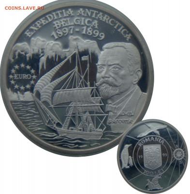Монеты с Корабликами - 100.1999.JPG