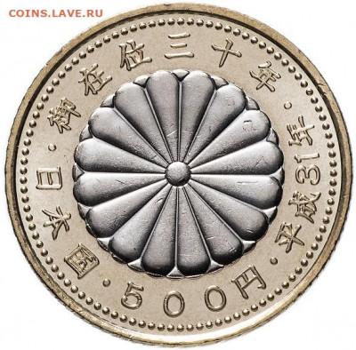 Монеты как отражение политики - 450499_big