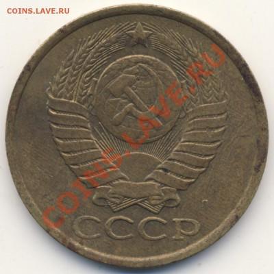 Бракованные монеты - 5k-1991l-zasor-o