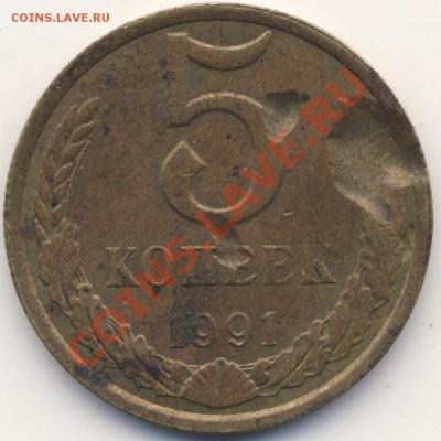 Бракованные монеты - 5k-1991l-zasor-r