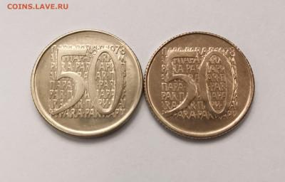 Югославия. - 69148352_2399179243493246_1208593755460861952_o