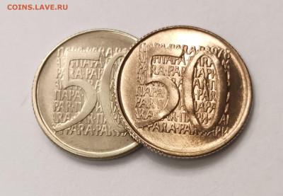 Югославия. - 68601812_2399179420159895_906069504809762816_o