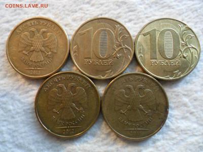 Расколы 1,5,10р.-15шт.(!) +Бонус  до 29.12 - 11.JPG